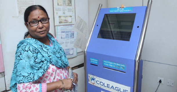 A 24/7 ATM-Like Machine Lets Indian Women Report Rape And Abuse Anonymously
